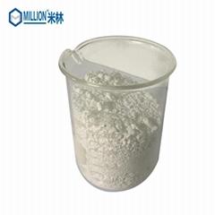 Triazinetrisaminohexanoic Acid