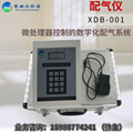 高精度配气仪XDB-001