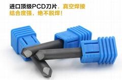 進口金剛石PCD多稜中心尖刀