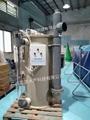 渔悦零能耗高利用纯氧溶氧器 2