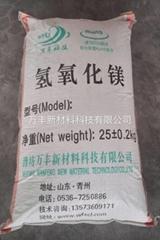 供應高品質氫氧化鎂