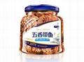 锦泉207克五香带鱼罐头青岛特