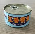 锦泉150克五香带鱼健康营养方