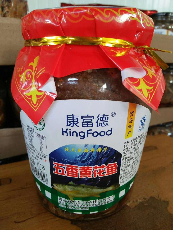 康富德410克無防腐劑五香黃花魚罐頭 1