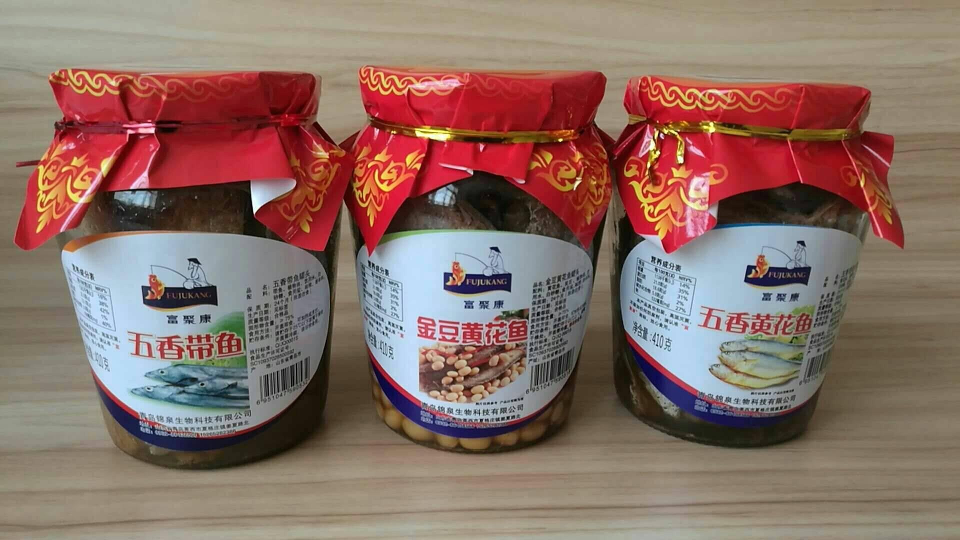 康富德410克無防腐劑五香黃花魚罐頭 3