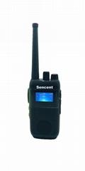199channels dual display walkie talkie