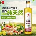 香達人高品質冷搾藥用芝麻油750ml*2瓶禮盒 2