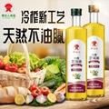 香達人高品質冷搾藥用芝麻油750ml*2瓶禮盒 4