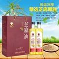 香达人高品质冷榨药用芝麻油750ml*2瓶礼盒 5