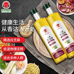 香達人高品質冷搾藥用芝麻油750ml*2瓶禮盒