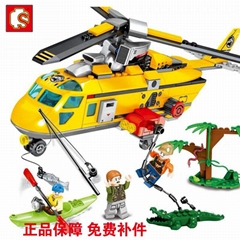 Senbao building blocks Educational Building Blocks Assembled Toy