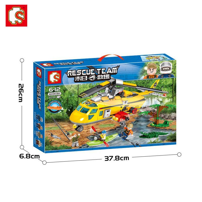 森宝积木末日救援系列丛林直升机拼插益智儿童玩具 5