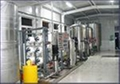 厂家热销工业纯净水设备 反渗透