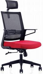 供應精一傢具辦公椅