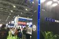 2019廣州國際鎖具安防產品展覽會(鎖博會) 1