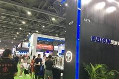 2019广州国际锁具安防产品展览会(锁博会)