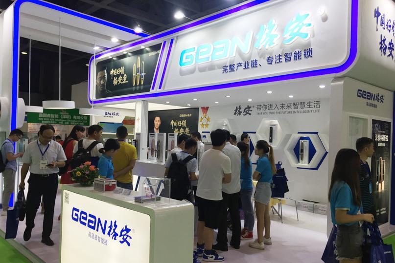 2019廣州國際鎖具安防產品展覽會(鎖博會) 2