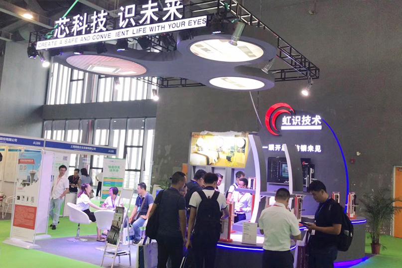 2019廣州國際鎖具安防產品展覽會(鎖博會) 3