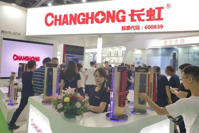 2019廣州國際鎖具安防產品展覽會(鎖博會) 4