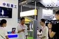 2019廣州國際鎖具安防產品展覽會(鎖博會) 5