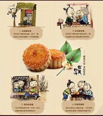 揭阳华美月饼批发零售服务-梅州华美月饼厂家热线