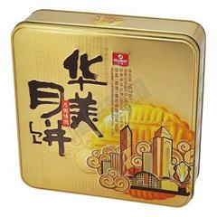 化州华美月饼批发促销-高州华美月饼厂家优惠热线