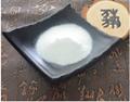 甲氧基水楊酸鉀