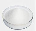四氫甲基嘧啶羧酸