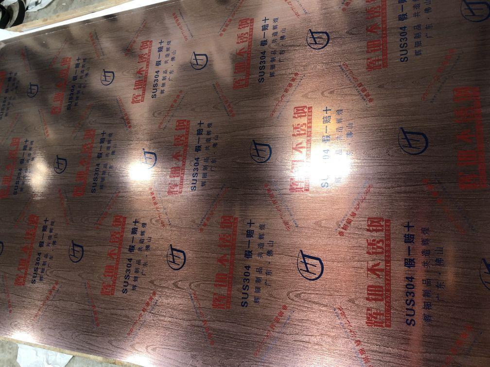 不鏽鋼鍍銅板,不鏽鋼納米色油板,不鏽鋼高檔裝修板 1