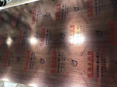 不锈钢镀铜板,不锈钢纳米色油板