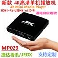 4K高清播放器單機廣告機通電自動循環播放視頻PPT橫豎屏U盤SD播放 1