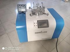 任氏巨源 微波电弧炉