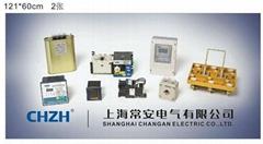 上海常安电气有限公司