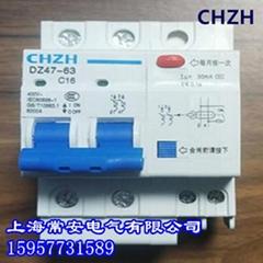 CHZH DZ47LE-63 2p16A漏電斷路器