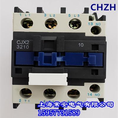 CJX2-3201,3210交流接触器 1