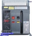 SCAW1(DW45)-2000/3P 1000A  式断路器 1