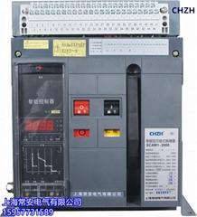 SCAW1(DW45)-2000/3P 1000A  式断路器