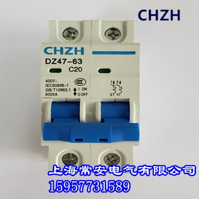 DZ47-63 2p 20A小型断路器 1