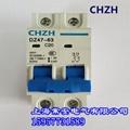 DZ47-63 2p 20A小