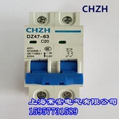 CHZH上海常安電氣有限公司DZ47-63 2p20A小型斷路器