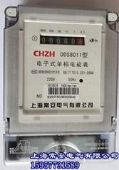 10(40)A DDS8011電子式單相電能表