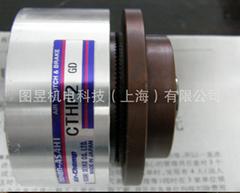 日本ASAHI氣動離合器CTHP16 CTHP25 CTHP38