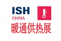 2022北京供暖展供暖系统及新能源设备展览会 2