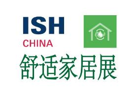 2020北京暖通展ISHCIHE中国供热展论坛暨展览会 1