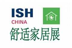 2020北京暖通展ISHCIHE中國供熱展論壇暨展覽會