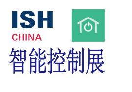2020中国供热展2020年北京国际暖通供热展览会 1