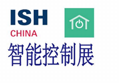 2020中国供热展2020年北京国际暖通供热展览会