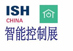 2022中國國際暖通供熱展覽會