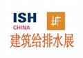 2021中國供熱展2021北京國際暖通供熱展覽會 1