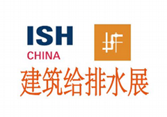 2020中国供热展2020北京国际暖通供热展览会2020年5月11-13日